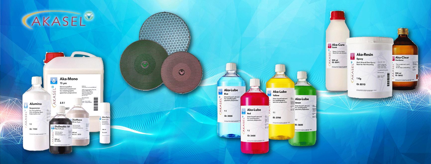 組織検査用試料作成のプロフェッショナルとして高品質研磨材をご提供します